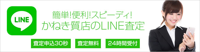line_img01