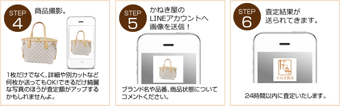 line_img07